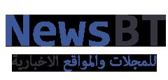 الملتقى العام للمنظمات الأهلية العربية والأفريقية